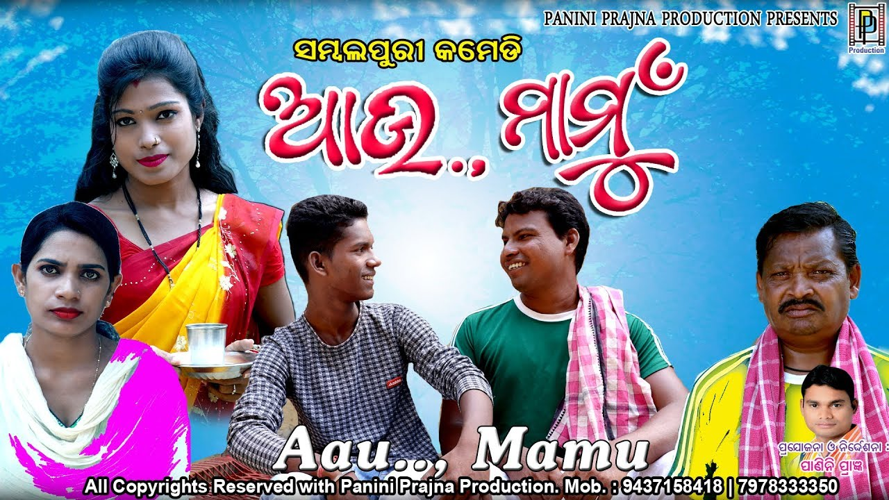 Auo Mamu // New Sambalpuri Comedy // Tinku Tingalu// PP Production
