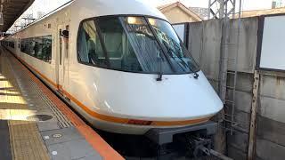 近鉄名阪特急21000系アーバンライナーUL04(2次車) 鶴橋発車