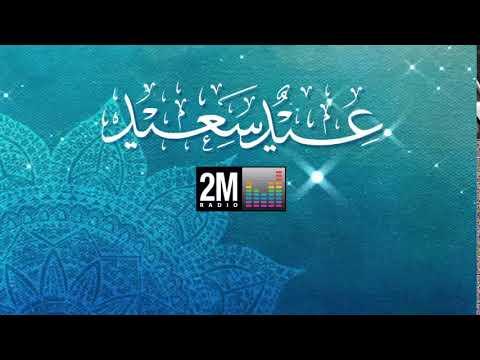 Maroc - R.A.S.D. - POLISARIO - المغرب ، صحافة القمامة ، والكذب from YouTube · Duration:  4 minutes