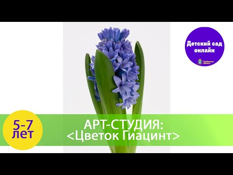Поделка. Елена Лемещенко