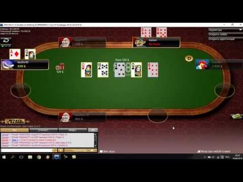 Видео Играть на реальные деньги в онлайн казино вулкан
