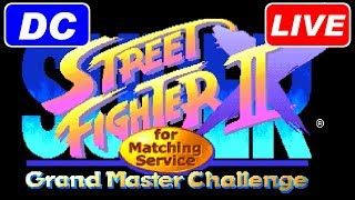 [LIVE] SUPER STREET FIGHTER II X for Matching Service [DC]