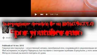 La repugnante creación de un homúnculo por youtuber ruso thumbnail