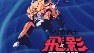 Аниме Ниндзя воин Тобикагэ - серия 29 из 43 сезон 1