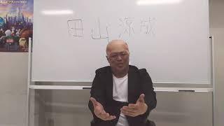 ものまね番組で審査員をしていた時の田山涼成さん(河口こうへい)