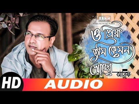 o-priya-tumi-kemon-acho-|-asif-akbar-|-lyrical-video-|-new-song-2018