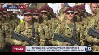 Военный Парад ко Дню 27-й годовщины Независимости Украины.