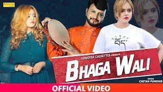 Bhaga Wali | Mohini Gupta | Tania | Suresh Rana | Latest Haryanvi Songs Haryanavi 2018