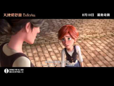 天使愛芭蕾 (粵語版) (Ballerina)電影預告