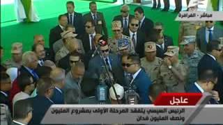 فيديو.. مواطنة للسيسي: ستات مصر وراك ياريس وانت عارفنا جدعان