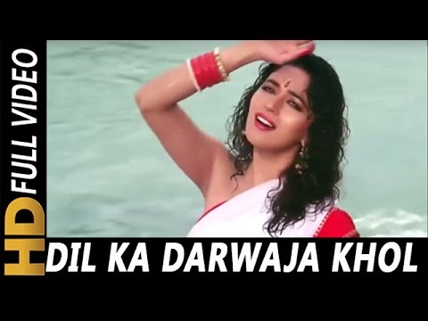 Dil Ka Darwaja Khol De | Asha Bhosle | Hifazat 1987 Songs | Madhuri Dixit, Anil Kapoor