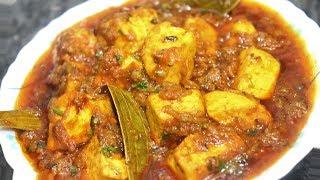 Masala Paneer | Dhaba Style | Diwali Special Veg Recipe