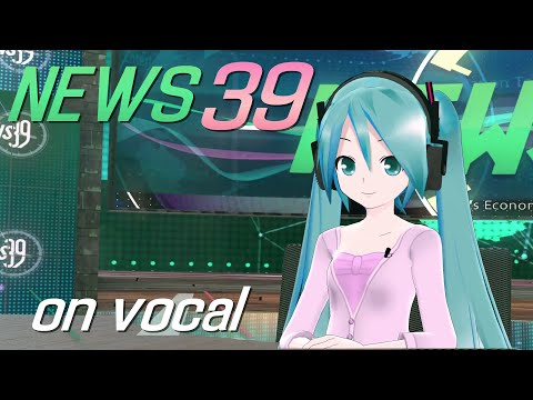 [Karaoke | on vocal] News 39 [Mitchie M]