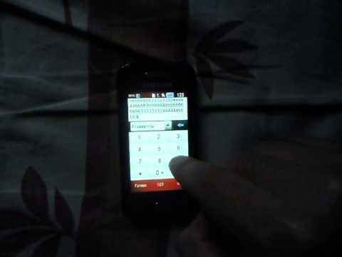 ₣@d€d-Ǻl@n Ẃ@lk€r (Samsung Cover)