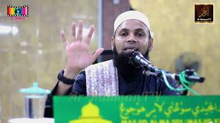 Ustaz Shaffi Yusof Gani - Sifat Pedang Rasulullah S.A.W.