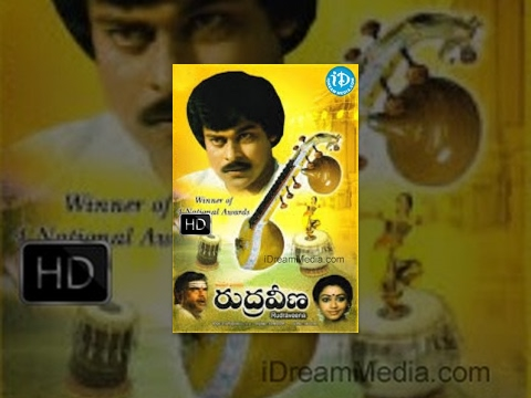Rudraveena Telugu Full  Movie ||...