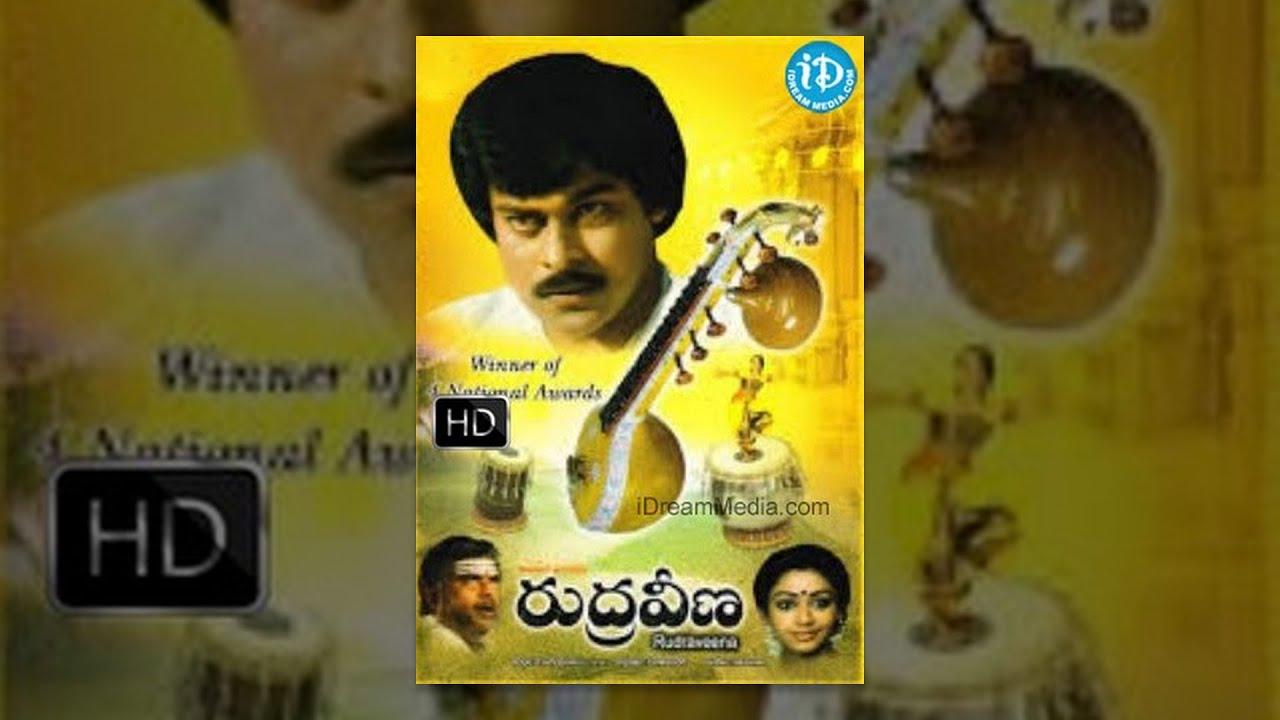 Chiranjeevi Gemini Ganesan Prasad Babu Nice Emotional: Rudraveena Telugu Full Movie