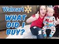 Reborn Toddler Shopping Haul and Fashion Show! Trying on New Toddler Clothes!