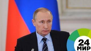 Россия готова возобновить прямое авиасообщение с Египтом - МИР 24