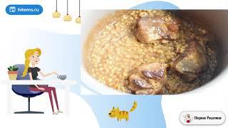 Свинина с перловкой по домашнему Рецепты с фото пошагово