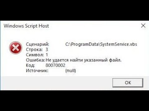 �� SystemService.vbs