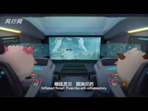 喜羊羊与灰太狼大电影5 喜氣洋洋過蛇年 (2013)