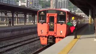 特急きらめき7号 CM35・CM22車両連結作業(門司港駅4番のりば)