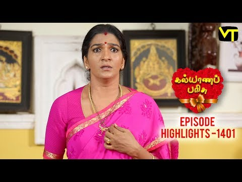 Kalyanaparisu Tamil Serial Episode 1401 Highlights on Vision Time. Let's know the new twist in the life of  Kalyana Parisu ft. Arnav, srithika, SathyaPriya, Vanitha Krishna Chandiran, Androos Jesudas, Metti Oli Shanthi, Issac varkees, Mona Bethra, Karthick Harshitha, Birla Bose, Kavya Varshini in lead roles. Direction by AP Rajenthiran  Stay tuned for more at: http://bit.ly/SubscribeVT  You can also find our shows at: http://bit.ly/YuppTVVisionTime    Like Us on:  https://www.facebook.com/visiontimeindia