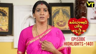 Kalyanaparisu 2 | Episode 1401 Highlights | Sun TV Tamil Serials | Vision Time