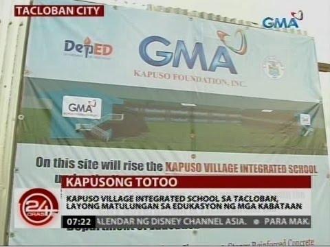 Kapuso village integrated school sa Tacloban, layong matulungan sa edukasyon ng mga kabataan