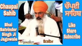 Jago Vale Chopai Sahib Jago Vale Free MP3 Song Download 320 Kbps