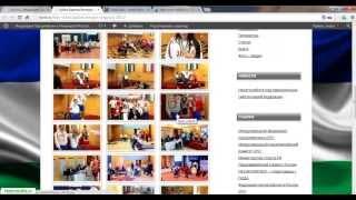 урок 10 Работа с плагином для Wordpress NextGEN Gallery (фото галерея) Часть 1
