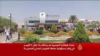 تضارب فرضيات سقوط الطائرة المصرية