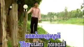 romdoul stoeng songkae ( khmer karaoke sing a long )