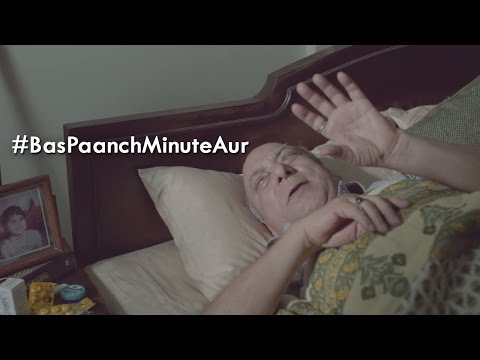 #BasPaanchMinuteAur