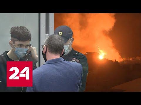 Трагедия в Казани, Израильско-Палестинский конфликт. Главные события недели от 15.05.21