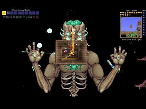 TUTORIAL how to EASY kill moon lord