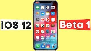 iOS 12 Beta 1 - обзор самых крутых нововведений