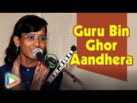 Guru Bin Ghor Aandhera