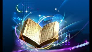 Download Video Ibn Katsir menilai Hadis Tsaqalain adalah Hadis Shahih MP3 3GP MP4