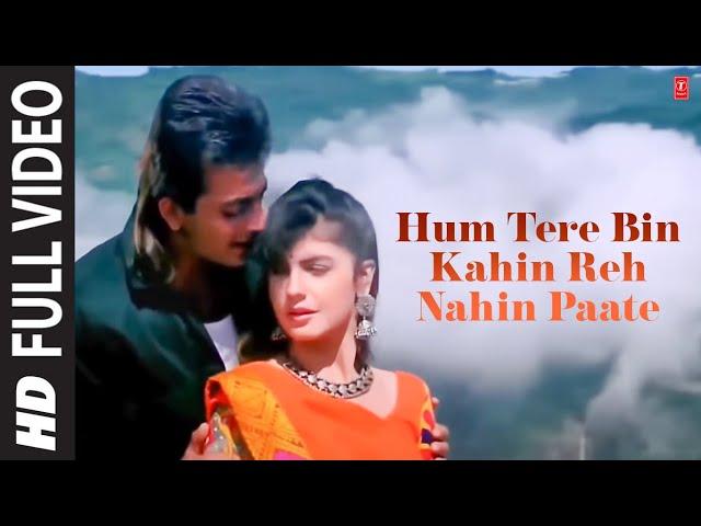 Hum Tere Bin Kahin Reh Nahin Paate (Full Song) Film - Sadak #1