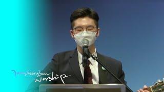2021 금요철야 찬양팀(김성곤 목사 / 풍성한교회 / 두날개)