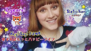 Hello, mina-san!(^O^) Today is the birthday of my channel! 2 years!...