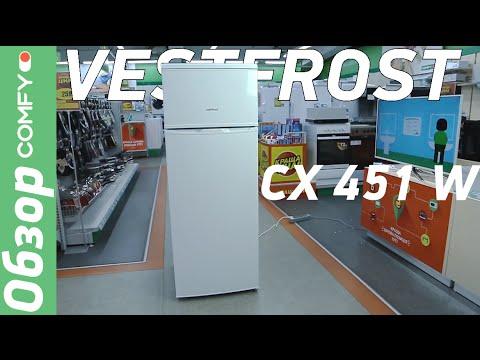 видео: vestfrost cx 451 w - доступный двухкамерный холодильник - Обзор от comfy.ua
