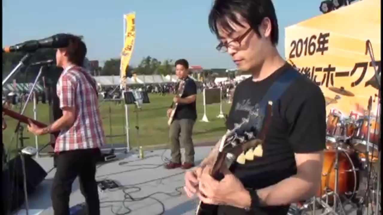 The Spinx 第45回ちっご祭 【遙か彼方~リライト】 - YouTube