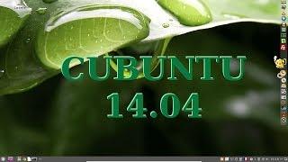 Cubuntu 14.04 qu'es-ce que C ?