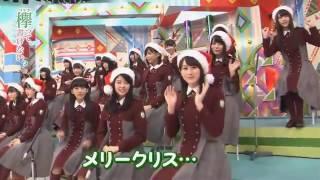 【KeyakiTT Kakenai? 】 〈2016.12.19〉『クリスマス エピソード大賞...
