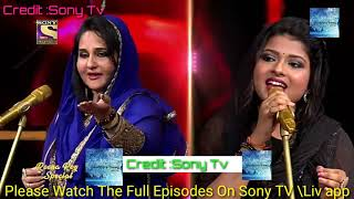 Reena Roy Special Part 2 / Indian idol latest New Promo 24 July. Indian idol 2021 S12
