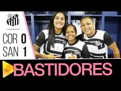 Sereias da Vila 1 x 0 Corinthians | BASTIDORES PRÉ-TÍTULO | Final do Brasileirão (20/07/17)