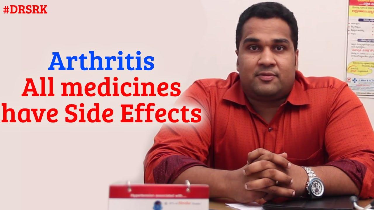 Arthritis - All medicines have Side Effects | Dr SRK | Online Health Tips